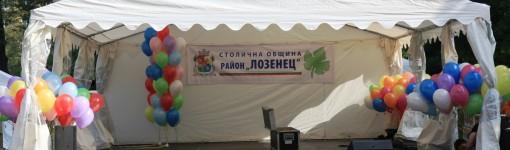 Шатра 6х6м и сцена 6х6м под наем за 1-ви Юни 2012г, празник на Община Лозенец